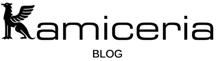 Il blog di Kamiceria